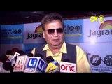 Subhash Ghai Talks About Shashi Kapoor Receiving lifetime achievement honour