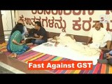 Fasting Against GST