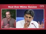 Winter Session Delay