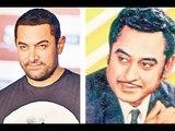Aamir Khan might SIGN Kishore Kumar Biopic! | SpotboyE