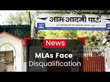 MLAs Face Disqualification