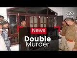 Bulandshahr Double Murder