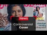 Controversy Covers Magazine Cover