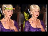 Priyanka dines with President Obama | Helen Mirren remembers late Singer Prince | Hollywood High