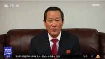 """北, '유엔 안보리 소집' 강력 반발…""""배후는 미국"""""""