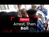 JNU Professor Arrested, Gets Bail