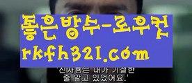 【성인pc】【로우컷팅 】⛸ಕ홀덤족보ಕ【♡www.ggoool.com ♡】ಕ홀덤족보ಕಈ pc홀덤ಈ  ᙶ pc바둑이 ᙶ pc포커풀팟홀덤ಕ홀덤족보ಕᙬ온라인홀덤ᙬ홀덤사이트홀덤강좌풀팟홀덤아이폰풀팟홀덤토너먼트홀덤스쿨કક강남홀덤કક홀덤바홀덤바후기✔오프홀덤바✔గ서울홀덤గ홀덤바알바인천홀덤바✅홀덤바딜러✅압구정홀덤부평홀덤인천계양홀덤대구오프홀덤 ᘖ 강남텍사스홀덤 ᘖ 분당홀덤바둑이포커pc방ᙩ온라인바둑이ᙩ온라인포커도박pc방불법pc방사행성pc방성인pc로우바둑이pc게임성인바둑이한게임