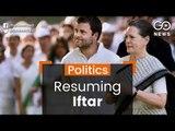 Congress Iftar Snubs AAP
