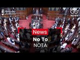 No NOTA Option In RS Polls