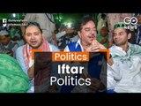 Iftar Politics