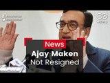 Ajay Maken No Resignation: Congress
