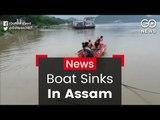 Boat Capsizes In Assam