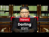The Reinvention Of Kim Jong-un