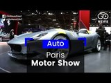 Cars Dazzle At Paris Motor Show