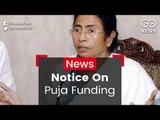 SC Notice On Durga Puja Dole