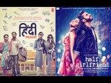 Box Office Collection of Half Girlfriend and Hindi Medium   Bollywood News