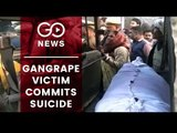 Gangrape Victim Commits Suicide In UP