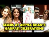 Malaika-Amrita,Karan-Bipasha,Soha-Kunal Visit Arpita Khan's For Ganpati Celebrations 2017 | Spotboye