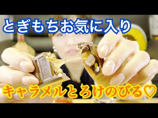 【おすすめ】私のお気に入りチョコ♡ クランキーのクリーミーチョコバーとハーシーズのクッキー+