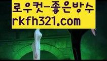 【홀덤바】【로우컷팅 】ᙬ온라인홀덤ᙬ【♡www.ggoool.com♡ 】ᙬ온라인홀덤ᙬಈ pc홀덤ಈ  ᙶ pc바둑이 ᙶ pc포커풀팟홀덤ಕ홀덤족보ಕᙬ온라인홀덤ᙬ홀덤사이트홀덤강좌풀팟홀덤아이폰풀팟홀덤토너먼트홀덤스쿨કક강남홀덤કક홀덤바홀덤바후기✔오프홀덤바✔గ서울홀덤గ홀덤바알바인천홀덤바✅홀덤바딜러✅압구정홀덤부평홀덤인천계양홀덤대구오프홀덤 ᘖ 강남텍사스홀덤 ᘖ 분당홀덤바둑이포커pc방ᙩ온라인바둑이ᙩ온라인포커도박pc방불법pc방사행성pc방성인pc로우바둑이pc게임성인바둑