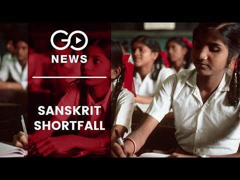 Sanskrit Teacher Shortage
