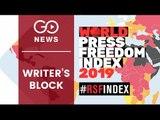 India Press Freedom Deteriorates