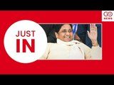 'BSP Will Go It Alone In UP By-polls'