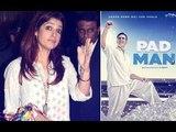 Twinkle Khanna smashes twitter troll who mocked the 'Pad Man' challenge | SpotboyE