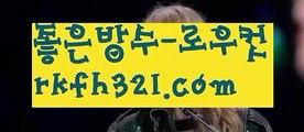 【인천홀덤바】【로우컷팅 】홀덤스쿨【∀ www.ggoool.com ∀】홀덤스쿨ಈ pc홀덤ಈ  ᙶ pc바둑이 ᙶ pc포커풀팟홀덤ಕ홀덤족보ಕᙬ온라인홀덤ᙬ홀덤사이트홀덤강좌풀팟홀덤아이폰풀팟홀덤토너먼트홀덤스쿨કક강남홀덤કક홀덤바홀덤바후기✔오프홀덤바✔గ서울홀덤గ홀덤바알바인천홀덤바✅홀덤바딜러✅압구정홀덤부평홀덤인천계양홀덤대구오프홀덤 ᘖ 강남텍사스홀덤 ᘖ 분당홀덤바둑이포커pc방ᙩ온라인바둑이ᙩ온라인포커도박pc방불법pc방사행성pc방성인pc로우바둑이pc게임성인바둑이한게
