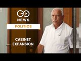Karnataka Cabinet Expansion Likely On Tuesday