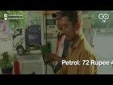 Petrol & Diesel Prices Hiked