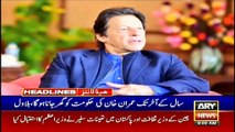 ARYNews Headlines | PM Imran Khan leaves for China on two-day official visit | 9AM | 8 OCT 2019