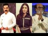 Rajinikanth, Kamal Haasan & Shruti Haasan Cast Their Vote For Lok Sabha Elections 2019