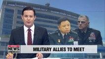S. Korean, U.S. Joint Chiefs to meet on Nov. 14