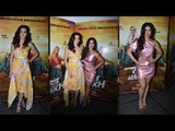 UNCUT | Taapsee Pannu, Bhumi Pednekar & Others At 'SAAND KI AANKH' Wrap Up Party