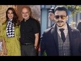 Actor Anupam Kher Criticizes Vivek Oberoi For Sharing The Aishwarya Rai Bachchan Meme