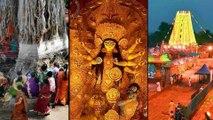 Dussehra 2019 : Dussehra Festival Celebrations In Telugu States || తెలుగు రాష్ట్రాల్లో దసరా సంబరాలు!