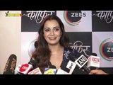 Dia Mirza ,Diana Penty, Shikha Talsania at the Screening of Kaafir | Spotboye