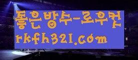{{루비게임}}【로우컷팅 】ᙩ온라인바둑이ᙩ【♂️ www.ggoool.com ♂️】ᙩ온라인바둑이ᙩಈ pc홀덤ಈ  ᙶ pc바둑이 ᙶ pc포커풀팟홀덤ಕ홀덤족보ಕᙬ온라인홀덤ᙬ홀덤사이트홀덤강좌풀팟홀덤아이폰풀팟홀덤토너먼트홀덤스쿨કક강남홀덤કક홀덤바홀덤바후기✔오프홀덤바✔గ서울홀덤గ홀덤바알바인천홀덤바✅홀덤바딜러✅압구정홀덤부평홀덤인천계양홀덤대구오프홀덤 ᘖ 강남텍사스홀덤 ᘖ 분당홀덤바둑이포커pc방ᙩ온라인바둑이ᙩ온라인포커도박pc방불법pc방사행성pc방성인pc로우바둑이