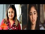 Here's How Tanushree Dutta Reacted To Zaira Wasim Quitting Bollywood