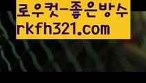 【몰디브게임주소】【로우컷팅 】♀️✔오프홀덤바✔【Σ www.ggoool.com Σ】✔오프홀덤바✔ಈ pc홀덤ಈ  ᙶ pc바둑이 ᙶ pc포커풀팟홀덤ಕ홀덤족보ಕᙬ온라인홀덤ᙬ홀덤사이트홀덤강좌풀팟홀덤아이폰풀팟홀덤토너먼트홀덤스쿨કક강남홀덤કક홀덤바홀덤바후기✔오프홀덤바✔గ서울홀덤గ홀덤바알바인천홀덤바✅홀덤바딜러✅압구정홀덤부평홀덤인천계양홀덤대구오프홀덤 ᘖ 강남텍사스홀덤 ᘖ 분당홀덤바둑이포커pc방ᙩ온라인바둑이ᙩ온라인포커도박pc방불법pc방사행성pc방성인pc로우바둑이pc