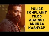 Sacred Games 2: Police Complaint Filed Against Anurag Kashyap By BJP Spokesperson