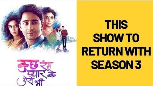 Erica Fernandes and Shaheer Sheikh's Kuch Rang Pyar Ke Aise Bhi to return with third season   TV  