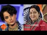 Sushma Swaraj Passes Away: Kangana Ranaut Says The Nation Has Lost An Icon Of Woman Empowerment