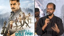 Operation Gold Fish Trailer Launch