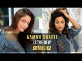 Aamna Sharif Has Replaced Hina Khan As Komolika In Kasautii Zindagii Kay 2 | TV | SpotboyE