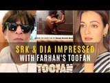 Toofan: Shah Rukh Khan, Dia Mirza And Others Are Amazed At Farhan Akhtar's Boxer Avatar | SpotboyE