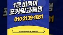 원더풀게임#01공-②1삼9-⑴공팔일#원더풀게임 카톡#원더풀게임 모바일