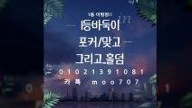 원더풀게임#0①ⓞ-⑵일⑶⑨-①0⑻⑴#원더풀게임 01021391081#원더풀게임 최대요율