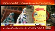 Team SareAam raids in fake rehabilitation centre